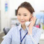 電話代削減は即日対応してくれる?