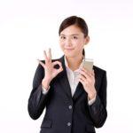 海外との電話代も削減できる?